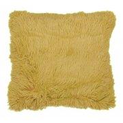 Dekoracyjna poszewka na poduszkę 40x40 (beżowa)